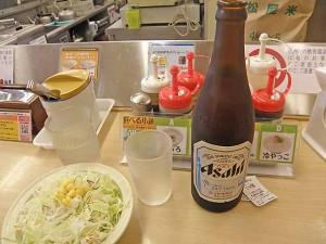 松屋にて朝食