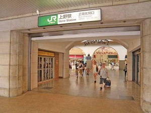 上野駅正面玄関。