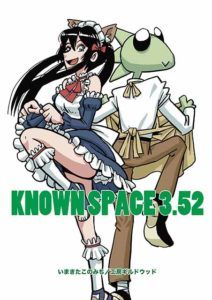 KNOWN SPACE 3.52