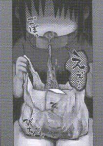 「嘔吐がテーマの合同漫画本」