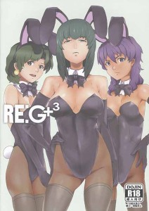 RE:G+3