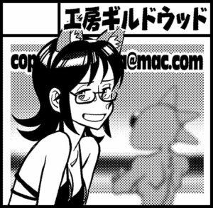 関西コミティア53サークルカット