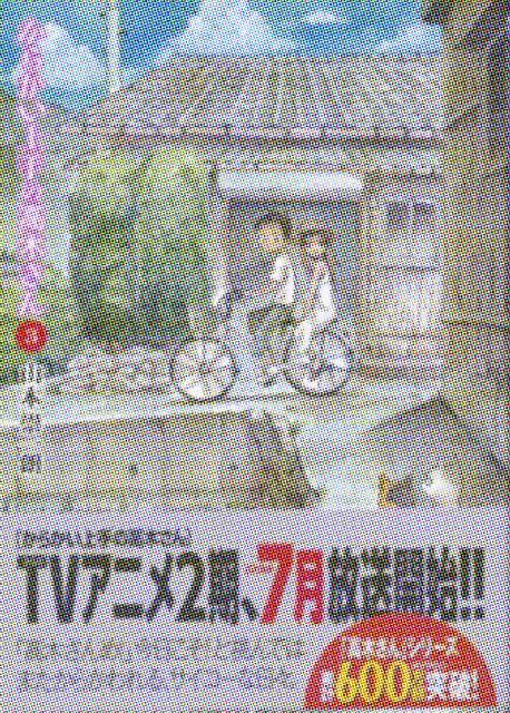 「からかい上手の高木さん」3巻