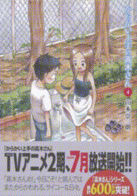 「からかい上手の高木さん」4巻