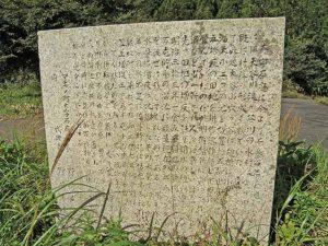 マキノ高原191021_034