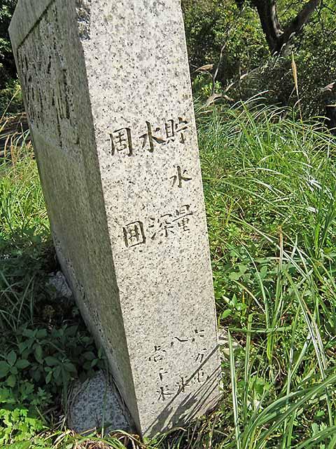 マキノ高原191021_035
